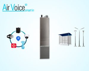 AirVoice smart in:  IP communication in the urban sector